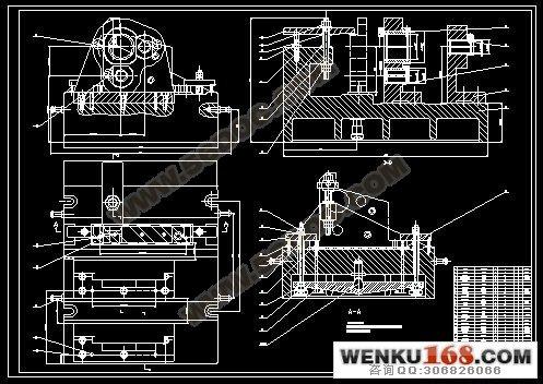 香烟横包机右支架工艺规程及夹具设计