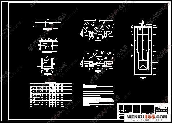 金滩水电站大坝设计 附cad图纸