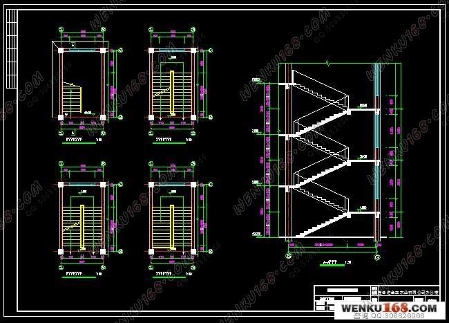 四层4000平米办公楼设计 含cad建筑图,结构图